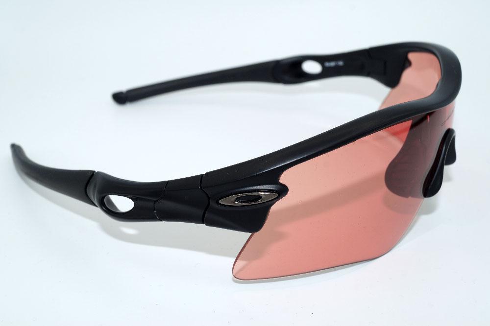 OAKLEY Sonnenbrille Sunglasses OO 9056 53 097 Radar Range